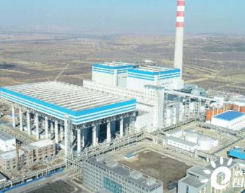中国能建安徽电建一公司承建中煤山西平朔电厂1号机组汽轮机冲转成功