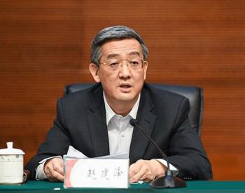 赵建泽任山西焦煤董事长,陈旭忠提名总经理