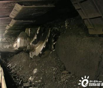 独家翻译 波兰第二大发电商在<em>煤矿</em>旧址建设光伏项目
