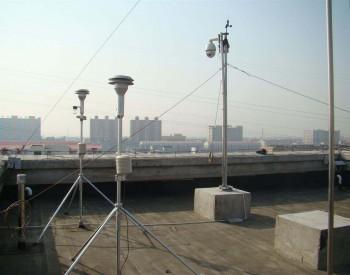 生态环境部:山西太原、山东济宁等4城未完成PM2.5平均浓度降幅<em>目标</em>