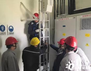 国电河南栗子坪风电场开展免爬器培训