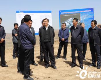 甘肃推动<em>通渭</em>县风电场项目建设和检察工作