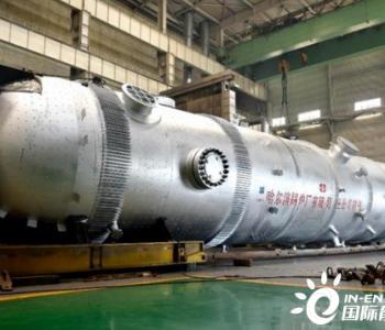 """哈电集团再添""""大国重器""""世界投煤量最大的<em>气化炉</em>产成发运"""
