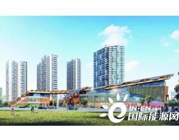 """光伏屋顶可发电 江苏首个木结构""""近零碳""""建筑封顶"""