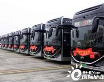 重塑科技与丰田<em>汽车</em>、苏州<em>金龙</em>合作首批氢燃料电池公交投运