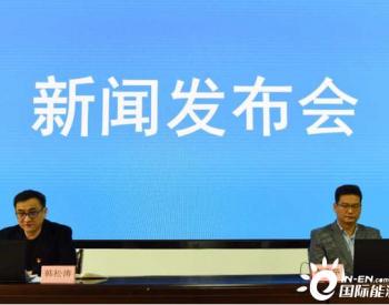 河南郑州<em>秋冬季空气质量</em>优良天数同比增加21天 5项污染因子浓度同比大幅下降