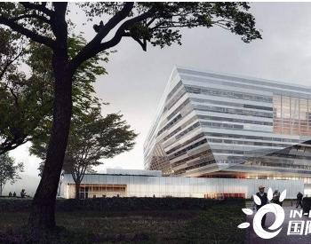 招标|上海图书馆东馆<em>太阳能光伏板系统</em>公开招标