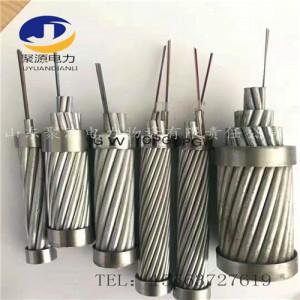 opgw架空复合光缆8芯-48多模光缆单模电力光缆厂家供应