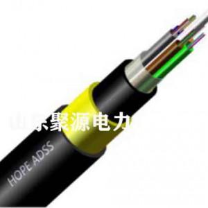 adss单模多模光缆架空电力光缆24芯电力光缆生产厂家聚源