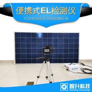 光伏电站EL检测仪ZS-C3
