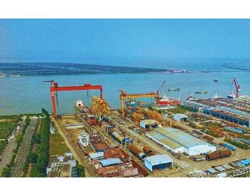 <em>宝钢股份</em>全面对接中船体系华南区域海上风电项目用钢