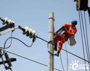 南方电网贵州<em>贵阳供电局</em>:综合检修确保极端天气电网安全运行