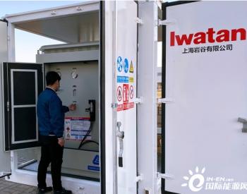 疫情之下:天津实现氢燃料电池车辆首次<em>加氢</em>