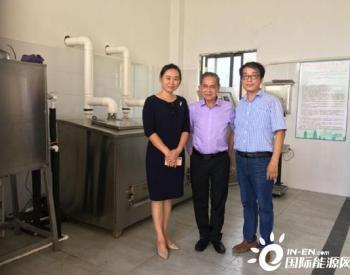 上海研发<em>湿垃圾处理</em>新技术 提升无害化资源化处置水平