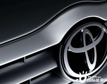 丰田汽车拟5月4日起逐步重启北美工厂