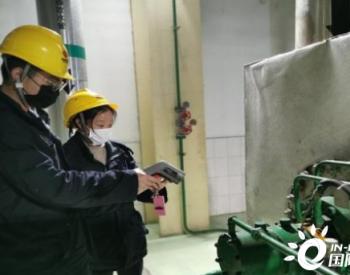 江西<em>九江发电</em>公司加强设备巡检保证设备安全