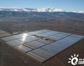 疫情之下西班牙50余座<em>光热电站</em>持续供电,3月份发电量占总发电量的1.2%