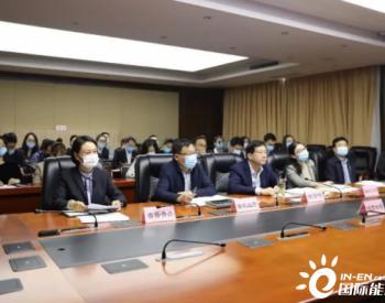 生态环境部对陕西第二次全国<em>污染源普查</em>工作进行验收