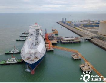 挺进蓝海!<em>中远海能</em>LNG运输新项目浮出水面