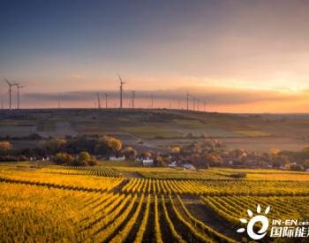 Neptune Energy宣布在德国的两项油气发现