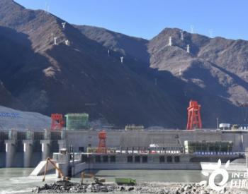 西藏<em>加查水电站</em>首台机组预计9月按期投产