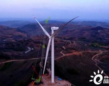 三峡新能源甘肃清水<em>白驼</em>60兆瓦<em>风电场</em>首台风机吊装成功
