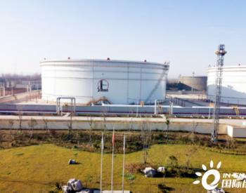 仪征<em>原油商业储备基地</em>进入正式生产阶段