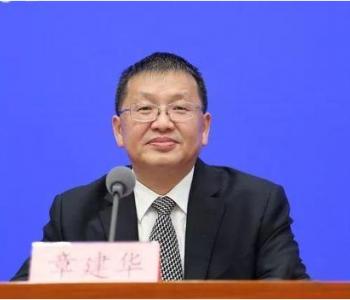 国家能源局局长章建华:各国应携手保障 全球能源贸易畅通