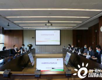 国家电力投资公司党委副书记祖斌视察氢能公司