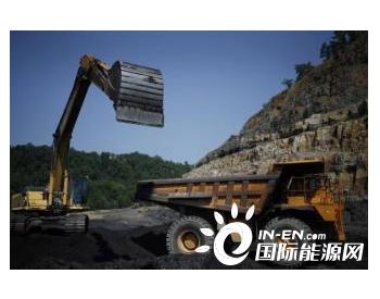 全球煤炭<em>进口</em>需求可能下降7%