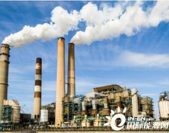 二战以来减<em>碳</em>最大降幅 今年全球<em>碳</em>排放估减少6%