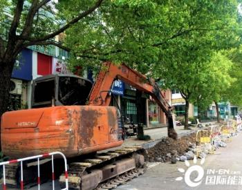 浙江省麗水市松陽縣持續推進城市天然氣管道鋪設工程,加快步伐