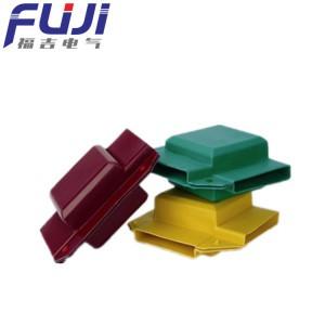 母排节点防护盒、绝缘热缩母排防护罩、 铜排搭接盒、绝缘护罩