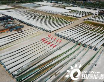 风电上游关键材料暴涨!PVC泡沫和轻木紧急缺货