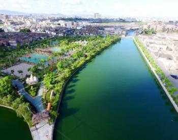 2020年1至3月练江干流水质综合污染指数同比下降24.9%