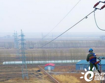 """黑龙江哈尔滨电力春检服务142项 助力百大项目复工复产""""电力十足"""""""