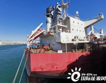 <em>中远海运</em>重工完成首制外置脱硫塔改装工程