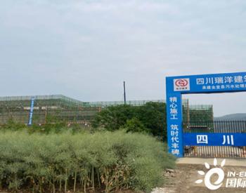 四川能投在环保业务<em>污泥</em>再生循环利用领域取得新突破