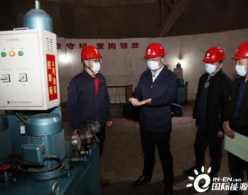 四川南江供电公司部署防汛工作 确保<em>电力</em>设施安全稳定运行