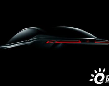 威马将发布全新<em>纯电动</em>概念<em>轿车</em>:续航800km 搭5G技术!