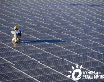 独家翻译 | 2亿美元!KKR从SP Group收购317MW<em>太阳能资产</em>