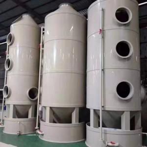厂家供应环保废气处理设备PP喷淋塔 降尘塔 旋流塔全国直销