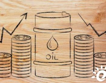 <em>低油价时代</em>中国能源政策如何改革