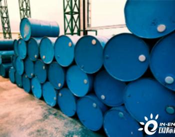 阿尔及利亚表示该国已探明<em>石油</em>储量为100亿桶