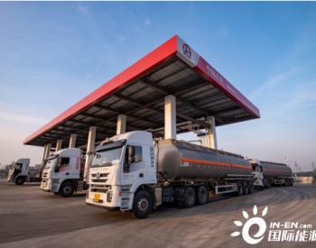 中石化安庆石油:保障<em>油品供应</em>,助力复工复产