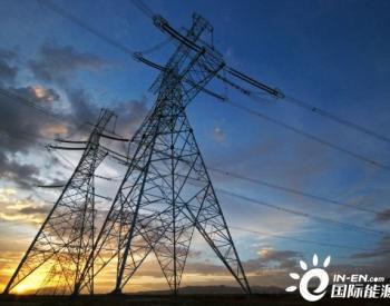 黑龙江哈尔滨首个<em>增量配电业务改革</em>试点成功并网运行