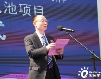 <em>晶澳太阳能</em>科技股份有限公司揭牌暨3.6GW高效晶硅电池项目启动仪式隆重举行