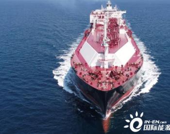今年6月-10月,LNG<em>货物</em>取消量将大幅上升