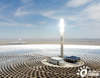 甘肃酒泉大力引进光热装备制造企业,新能源产业建设振翅高翔