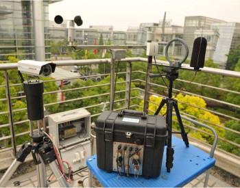 湖北武汉新版<em>重污染天气</em>应急预案有这些变化